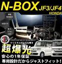 Nbox 01