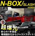 Nbox slash 01