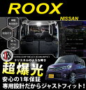 Roox 01