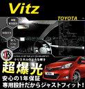 Vitz 01