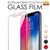 ガラスフィルム,保護フィルム,iPhone,iPhone6,iPhone5s,iPhone5,強化ガラス,9h,0.2mm,薄い,薄型,スリム,ラウンドエッジ加工,ラウンドカット,アイフォン,