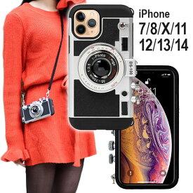 ★メール便送料無料★【iPhoneXS Max iPhoneXSMax iPhoneXR iPhone8 iPhone8Plus ケース かわいい 可愛い おしゃれ カメラ型 カメラ iPhone7 Plus カバー アイフォン TPU 肩掛け 韓国 おもしろ 女性 女子 人気】i-PHOTO ストラップ付き カメラ型ケース {3}