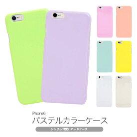 f49433e402 メール便送料無料☆【iPhone6s iPhone6Sケース iPhone6 アイフォン6 パステル パステルカラー