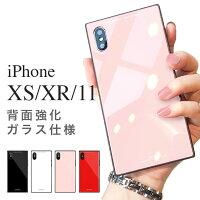 iPhone,アイフォン,ケース,カバー,iPhone11,iPhoneXR,iPhoneX,シンプル,背面ガラス,強化ガラス,シンプル,おしゃれ,人気