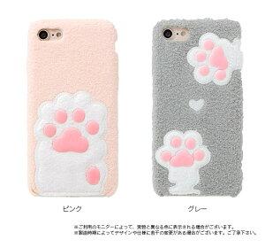 iPhone,ケース,カバー,肉球,にくきゅう,ファー,猫,動物,アニマル,かわいい,ふわふわ,もこもこ,女子,女性,