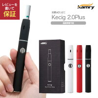 kamry,kecig2.0plus,カリム,ケーシグ,加熱式タバコ,互換,互換機,互換品,小型,軽量,連続喫煙,コンパクト,