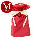 ★メール便送料無料★【ラッピング 袋 巾着 リボン ギフト プレゼント 贈り物 誕生日 クリスマス 母の日 父の日 敬老…
