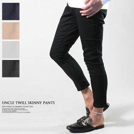 スキニーパンツ メンズ アンクルパンツ コットン チノパン 黒 白 ネイビー ベージュ ストレッチ 伸縮 メンズファッション 30代 40代 50代