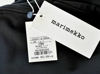 ◇正規輸入品マリメッコリュックbuddy正規品バディレディースデイパックバックパックブラックチャコールグレーナイロン大人可愛い