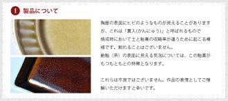 ◇平安楽堂菊輪花鉢大和食器清水焼京都お皿皿取り皿15.7×4.7cm器うつわ