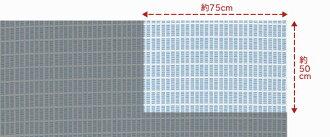 【最大500円OFFクーポン配布中!】北欧生地北欧ファブリックRosenbergCphローゼンバーグコペンハーゲンTileタイル全3柄おためしハーフカットカットクロスはぎれ生地切り売り布地