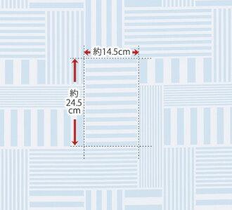 クリッパンストライプス生地10cm単位撥水加工テーブルクロス
