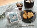 【最大500円OFFクーポン配布中!】IFNi ROASTING & CO. イフニ ロースティングアンドコー MIZUDASHI COFFEE 水出しコーヒー...