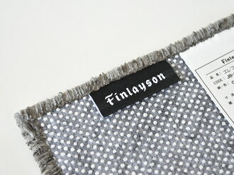 ◇フィンレイソン玄関マットマット象エレファンティFinlayson50×80cm北欧北欧デザイン