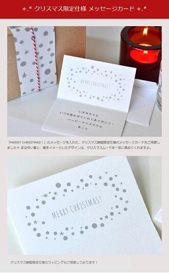 【1000円クーポン配布中】メッセージカードギフト向けカード添付サービス封筒付き