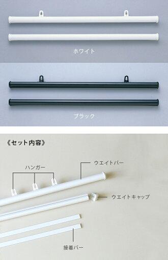 【全2色】タペストリーキット「タペア」仕上幅141〜150cm