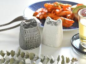 【最大2000円クーポン配布中】Lisa Larson リサ ラーソンねこのソルト&ペッパー 陶器 猫 ねこ ネコ 美濃焼 【ギフト】