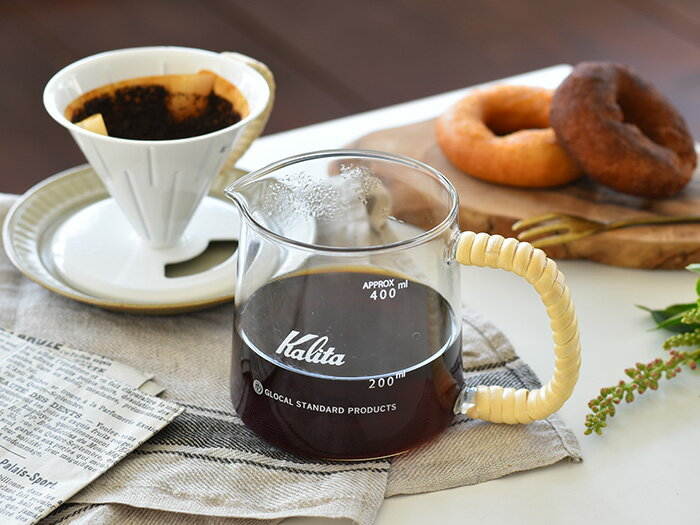 グローカルスタンダードプロダクツ コーヒーサーバー 400 1〜2杯用 カリタ Kalita ツバメラタン ラタン コーヒー ツバメシリーズ GLOCAL STANDARD PRODUCTS 【ギフト】