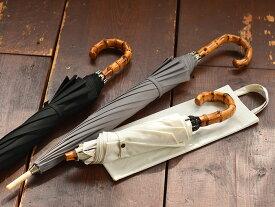 日傘 晴雨兼用傘 雨傘 シンプル サンク CINQ ブラック グレー アイボリー 傘 長傘 折りたたみ傘 母の日 【ギフト】