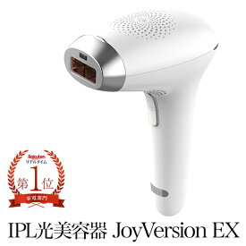 最新モデル IPL光美容器 Joy Version EX 50万回照射 コスビューティー 男女兼用 デリケートゾーン 顔 ヒゲ VIO ビキニライン