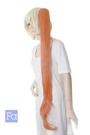 バンス 105cm【チャイナオレンジ】 ウィッグ つけ毛 ポニテ 耐熱 (ba-bor0011)