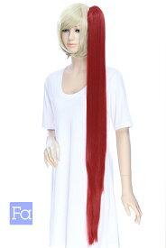 バンス 105cm 【レンガレッド】 赤 レッド 赤髪 耐熱 エクステ コスプレ ウィッグ つけ毛 ポニテ ツインテール ポイントウィッグ (ba-t1449)