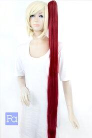 バンス 105cm 赤【ワインレッド】 ウィッグ つけ毛 ポニテ ポイントウィッグ 耐熱(080 ba-t1762)