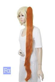 バンス 105cm【キャロットオレンジ】 オレンジ 橙 オレンジ色 ウィッグ つけ毛 ポニテ ポイントウィッグ エクステ 耐熱 (ba-t2735)