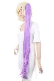 バンス 105cm【紫陽花】 ウィッグ つけ毛 ポニテ ポイントウィッグ エクステ 耐熱(ba-t3815)