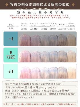 バンス【高温耐熱!!高品質コスプレ★フルウィッグ/wig】