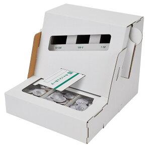 ダンボール 工作 キット ペーパークラフト 貯金箱 ハコモワオ hacomo wow ATM貯金箱 (送料無料・小型便にて配送)