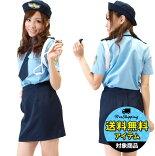 【送料無料SALE】ポリス警官ミニスカアーミー迷彩セクシーハロウィン婦人警官M