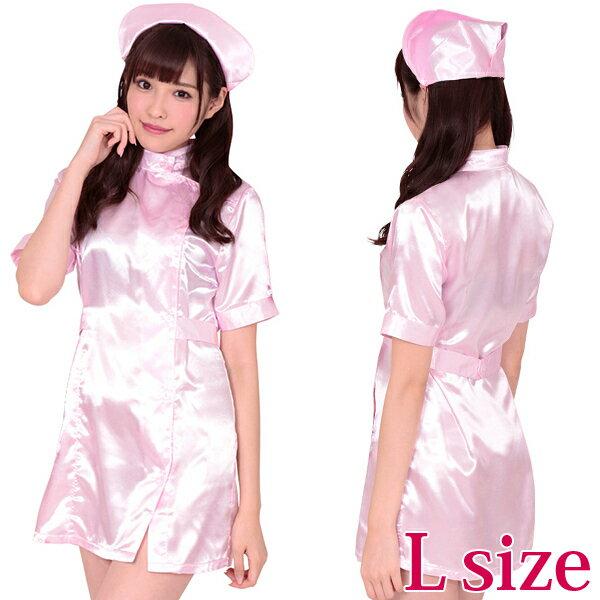 ご指名☆ナース(ごしめいなーす) L コスプレ 可愛い ナース 白衣 制服 看護師 看護婦 医者 女医 ドクター セクシー 大きいサイズ 男女兼用 レディース メンズ 女装 男の娘 余興 大人 コスチューム 衣装