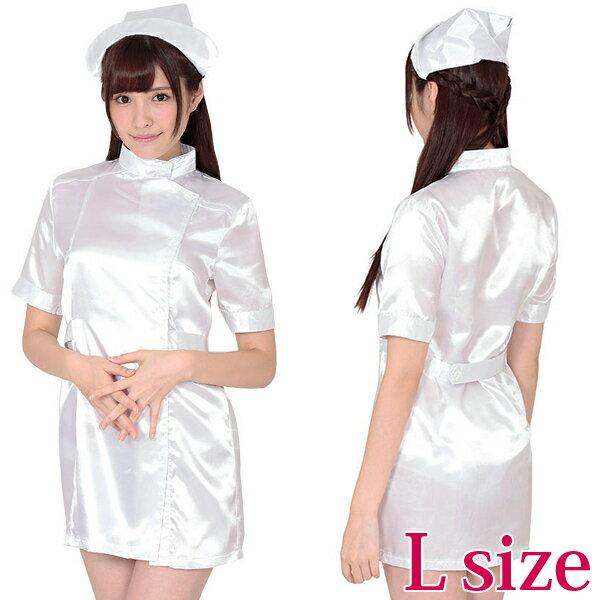 コスプレ Lサイズ 大きいサイズ ナース服 看護婦 白衣 ナース 制服 仮装 イベント 余興 男性用 メンズサイズ コスプレ