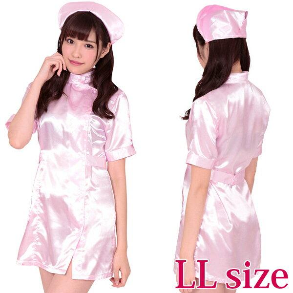 ご指名☆ナース(ごしめいなーす) LL コスプレ 可愛い ナース 白衣 制服 看護師 看護婦 医者 女医 ドクター セクシー 大きいサイズ 男女兼用 レディース メンズ 女装 男の娘 余興 大人 コスチューム 衣装