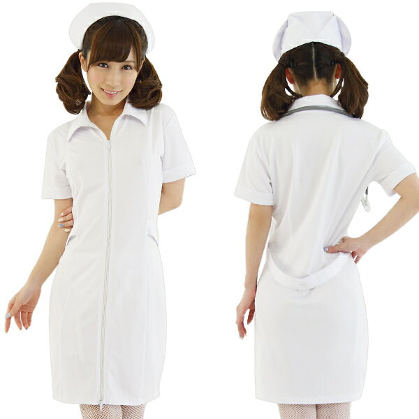 コスプレ ナース ナース服 白衣 医者 セクシー 衣装 コスプレ衣装 女性 セクシー ナース ナース服
