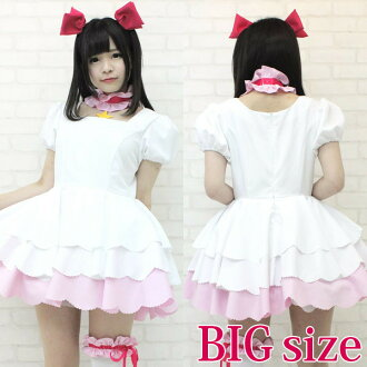 Men's size costume Halloween costume play for the size clothes character event disguise entertainment man whom a costume play animation clothes cherry girl platinum clothes set has a big