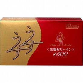 中身がバレない包装 コンドーム うすうす1500 レギュラーサイズ スタンダード 普通サイズ 避妊具 二重梱包