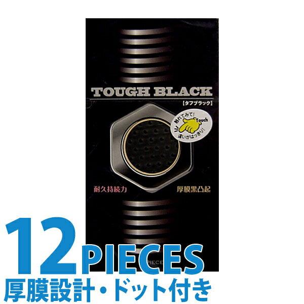 中身がバレない包装 タフブラック コンドーム 薄い 厚い リアルフィット ロングプレイ condom スキン 避妊具 安心 二重梱包