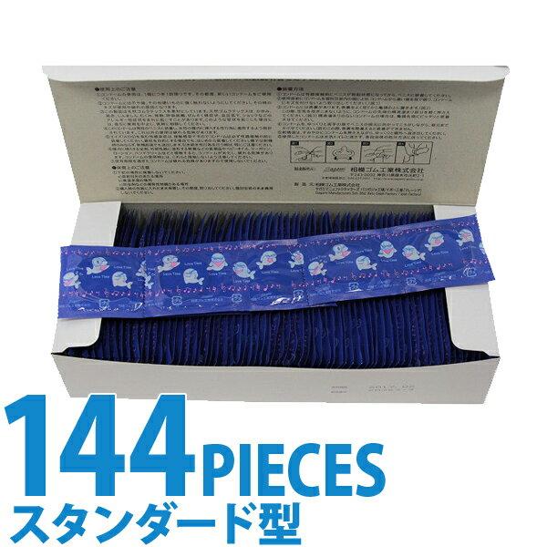 中身がバレない包装 サガミ サガミラブタイム コンドーム 業務用 大容量 大量 まとめ買い condom スキン 避妊具 安心 二重梱包