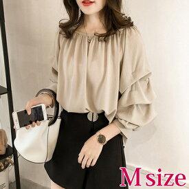 人気フリル袖ブラウス ベージュ ファッション アパレル 海外 韓国ファッション レディース インポート セレクト スタイル デザイン