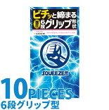 コンドーム安心の二重梱包condom避妊具