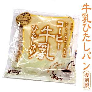 スクイーズ 牛乳ひたしパン復刻版 コーヒー BLOOM ブルーム 低反発 ソフト おもちゃ マシュマロ やわらかい 香り かわいい 癒し ストレス解消 握る 高品質 フレーバー コレクション プレゼン