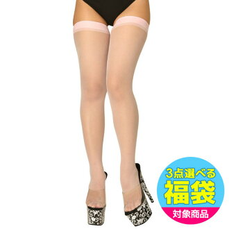 maru-b24953 for adult for the woman for the cue tea stockings pink garters stockings garter belt network stockings underwear game underwear sexy lingerie inner lady's feminine woman
