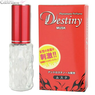 Destiny(디스티니) 무스크<감사제★>맨즈 남성용 프레그랑스 인기있어 향수 향수 perfume 러브 향수 섹시한 향기 fragrance 향수 maru-b20922