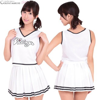 Puffy nipples straining cosplay cheerleader Cheerleader Outfit costume striped costume school girl was Halloween costume cheerleader costume cheerleader Halloween < now! > maru-b24250