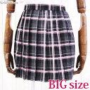 <すぐ使える★送料無料クーポン>制服 スカート <Lサイズ>スクールスカート チェック柄 ブルー チェック柄 コスプ…