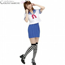 6636473302ae4f 今だけ☆送料無料>セーラーガール 女子高生 学生服 紺色セーラー服 制服