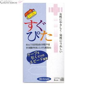 <スーパーSALE>コンドーム すぐぴた1000 簡単装着 避妊具 ジャパンメディカル コンドーム condom maru-u00179