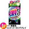 Condom contraceptive deep-discount JEX dot condom condom maru-u00248 with the wart with the condom hard dot (long play) <★ coupon usable immediately> dot